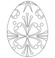 black and white easter egg poster vector image vector image