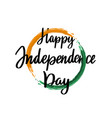 design template for celebrating independence day vector image