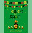 funny tequila cinco de mayo fiesta card invitation vector image
