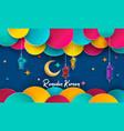 ramadan kareem holiday backgroundp aper cut style vector image