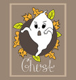 halloween poster with a white ghost vector image