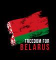 inscription freedom for belarus against vector image vector image