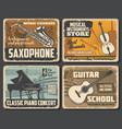 saxophone guitar piano and violin vector image
