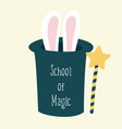 wizard hat rabbit ears and magic wand vector image