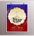arabic style iftar party invitation card design vector image vector image