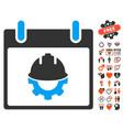 development calendar day icon with lovely bonus vector image vector image