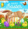 easter bunny sleeping on egg green grass chicks vector image vector image