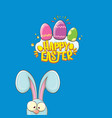happy easter bunny with calligraphic text clouds vector image