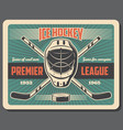 hockey sport on ice rink match or championship vector image vector image