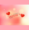 love valentines day beautiful background design vector image vector image