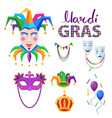 magri gras carnival concept with masks vector image vector image