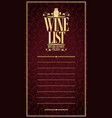 vintage design vine list long card vector image