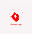 silhouette of a heart with a loving couple vector image vector image