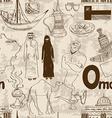 Sketch Oman seamless pattern vector image vector image