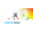 hockey player silhouette polygonal vector image vector image
