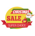 poster super sale and elf cartoon character vector image vector image