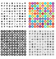 100 marketing icons set variant vector image vector image
