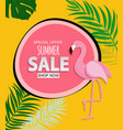 abstract tropical summer sale background with vector image