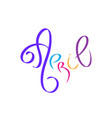 april brush hand lettering on white background vector image vector image