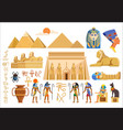 cultural symbols of ancient egypt vector image vector image