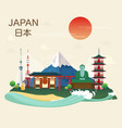japanese famous landmarks and tourist attractions vector image vector image