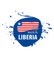 liberia flag on a white vector image vector image