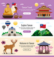taiwan travel banners vector image vector image