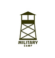 Watchtower of military camp icon vector image