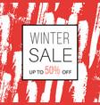 winter sale banner for online shopping vector image