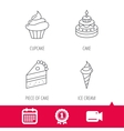 Cake cupcake and ice cream icons vector image vector image