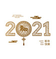 happy new year 2021 banner ox clouds and flowers vector image