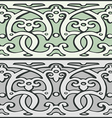 4 Set of decorative borders vintage style silver vector image