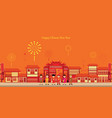 chinese town celebrate party new year in china vector image