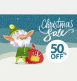 christmas sale holiday discounts elf with sack vector image vector image