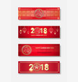 happy chinese new year 2018 banners collection red vector image vector image