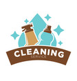 home cleaning service icon of water drop vector image vector image
