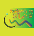 ramadan sale banner template design vector image