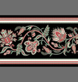 seamless border with ethnic ornament elements and vector image