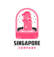 singapore landmark logo design vector image