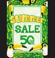 bright summer banner for good sale vector image vector image