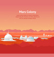 cartoon mars colonization card poster and text vector image vector image