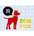 chinese new year 2018 dog greeting card art vector image vector image