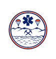 land sea air rescue icon vector image vector image