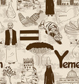 Sketch Yemen seamless pattern vector image vector image