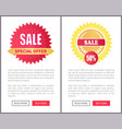 special offer sale round stickers on leaflets text vector image vector image