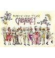 happy new year cabaret vector image