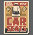 car seats repair service upholstery replacing vector image