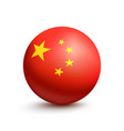 flag of china in the form of a ball vector image
