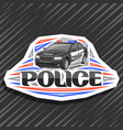 logo for police car vector image