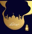 ramadan kareem paper art background vector image